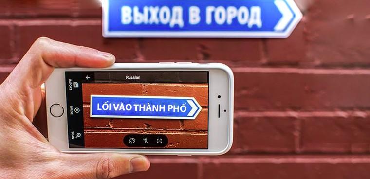 Google dịch hình ảnh là công cụ khá hữu ích trong nhiều trường hợp, nhất là đối với khách du lịch nước ngoài - Nguồn ảnh: Internet