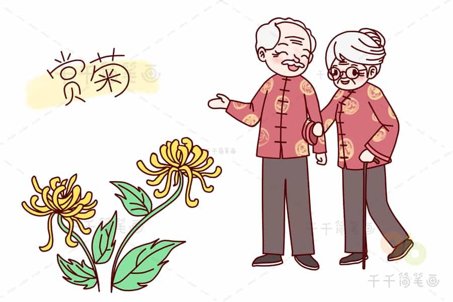 Hoa cúc không thể thiếu trong tết Trùng Cửu