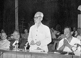Chủ tịch Hồ Chí Minh và các đồng chí Tôn Đức Thắng, Lê Duẩn, Trường Chinh