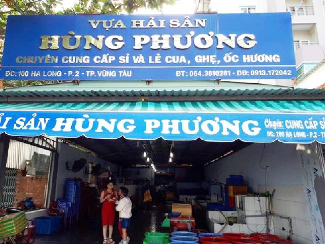 Hùng Phương vừa là quán nhậu vừa là nơi cung cấp hải sản. Ảnh: Internet